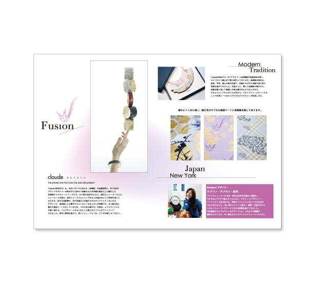 claude-catalog2
