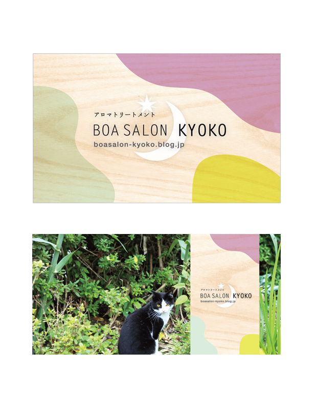 Graphic design for BOASALON KYOKO